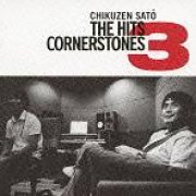 The Hits - Cornerstones 3