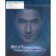 The Year of Jacky Cheung World Tour 07 - Hong Kong