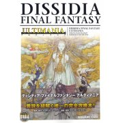 Dissidia: Final Fantasy Ultimania