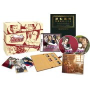 Gyakuten Kenji [e-capcom Limited Edition]