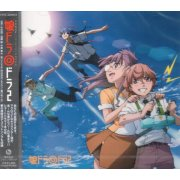 Macross F / Macross Frontier Drama CD: Hime Dora Dora 2
