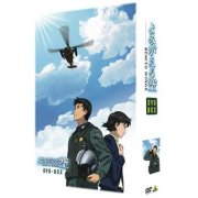 Yomigaeru Sora - Rescue Wings DVD Box [Limited Edition]