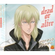 Dead Or Alive (The Prince Of Tennis Character CD) [Limited Edition]