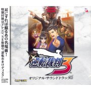 Gyakuten Saiban 3 Original Soundtrack
