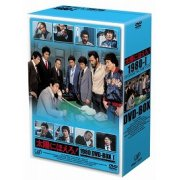 Taiyo Ni Hoero 1980 DVD Box 1 [Limited Edition]