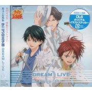 Musical The Prince of Tennis Dream Live 6th