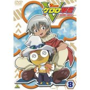 Keroro Gunso 5th Season Vol.8