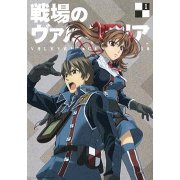 Valkyria Chronicles / Senjo No Valkyria Vol.1