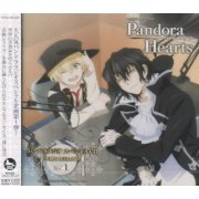 Pandorahearts Pandora Radio Special CD Vol.1