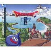 Dragon Quest Game Ongen Daizen Shu Vol.2