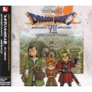 Dragon Warrior VII / Dragon Quest VII Eden No Senshitachi Original Soundtrack
