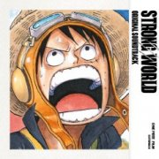 One Piece Film Strong World Original Soundtrack