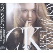 Best of Crystal Kay [2CD]