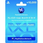 PlayStation Network Card / Ticket (10000 YEN / for Japanese network only) [retail packing]