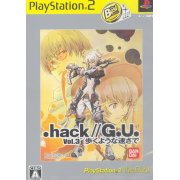 .hack//G.U. Vol. 3: Aruku Youna Hayasa de (PlayStation2 the Best)