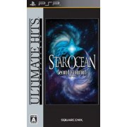 Star Ocean: Second Evolution (Ultimate Hits)