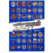 J-League Pro Soccer Club o Tsukurou! 6: Pride of J Playing manual
