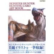 Monster Hunter Hunting Guide Artbook