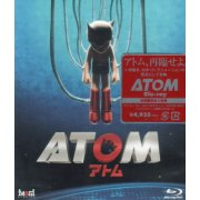 Astro Boy - Atom