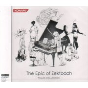 The Epic Of Zektbach - Piano Collection
