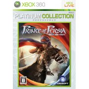 Prince of Persia (Platinum Collection)