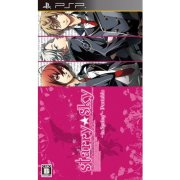 Starry * Sky: In Spring - PSP Edition