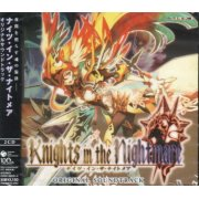 Knights In The Nightmare Original Soundtrack