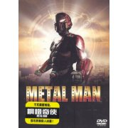 Metal Man