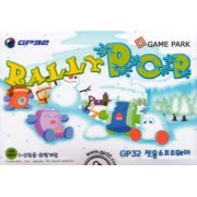 Rally Pop