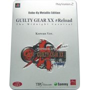 Guilty Gear XX #Reload [Robo-Ky Metallic Edition]