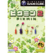Pikmin 2