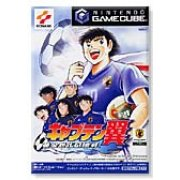 Captain Tsubasa: Golden Generation Challenge 