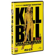 Kill Bill Vol.1 (Uncut Japanese Version) [dts]