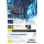 Thumbnail for Final Fantasy X International [with Bonus DVD]