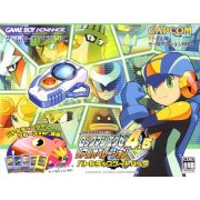 RockMan EXE 4.5 Real Operation (w/ Battle Chip Gate)