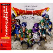 Symphony Dragon Quest The Best 2