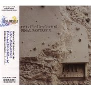Final Fantasy X - Piano Collections