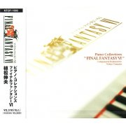 Final Fantasy VI - Piano Collections