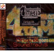 Beatmania 4th Mix Original Soundtrack