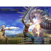 Thumbnail for Final Fantasy XII (Greatest Hits)