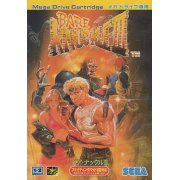 Bare Knuckle III 