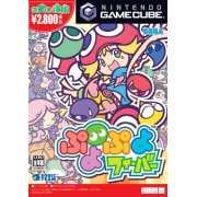 Puyo Puyo Fever (Best Price)