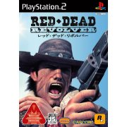 Red Dead Revolver