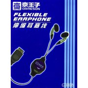 Flexible Earphone