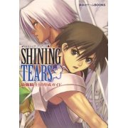 Shining Tears Training Guide (Kodansha Game Books)