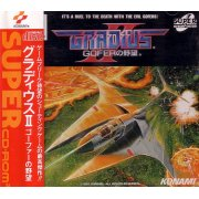 Gradius II: Gofer's Ambition