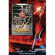 Shin Sangoku Musou 3 Hyper