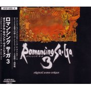 Romancing SaGa 3