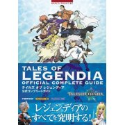 Tales of Legendia Official Complete Guide