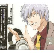 Bleach Beat Collection: Gin Ichimaru